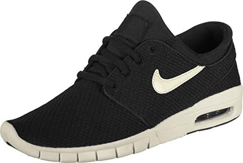 Nike Stefan Janoski Max Shoes Light CreamVelvet Brown White