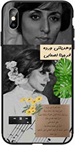 Okteq Case for iphone XS Max Shock Absorbing PC TPU Full Body Drop Protection Cover matte printed - Fairuz songs grey By Okteq