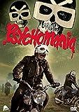 Psychomania [Reino Unido] [DVD]