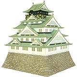 さんけい 1/300 名城シリーズ 大阪城 MK04-02