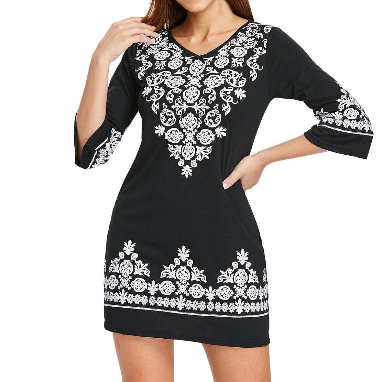45a571e2ac5 Top 10 wholesale Strapless Sheath Wedding Dress - Chinabrands.com