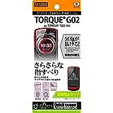 レイ・アウト TORQUE G02 フィルム さらさらタッチ反射防止・防指紋フィルム RT-TG02F/H1