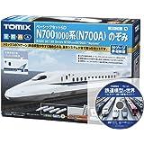 【Amazon.co.jp 限定】TOMIX Nゲージ ベーシックセット SD N700-1000系 (N700A) のぞみ 90174 【鉄道模型の世界DVD】付 鉄道模型 入門セット