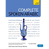 Complete Spoken Arabic (of the Arabian Gulf) Beginner to Intermediate Course: (Book and audio support)