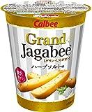 カルビー グラン じゃがビー Grand Jagabee  ハーブソルト味 38g×12個