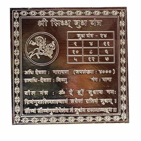 Amazon com : Pavitra Puja Shri Buddh Budh Dev Mercury Poojan