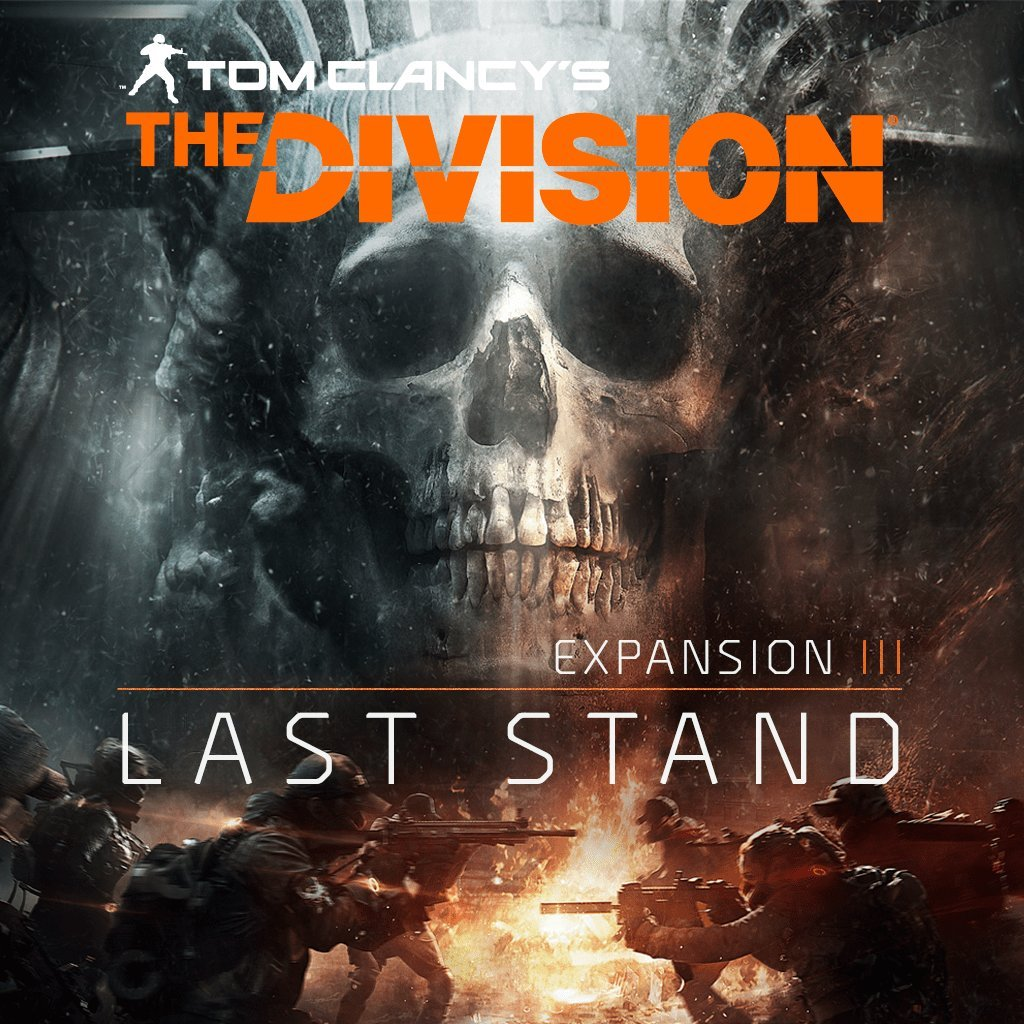 Amazon com: Tom Clancy's The Division Last Stand- PS4