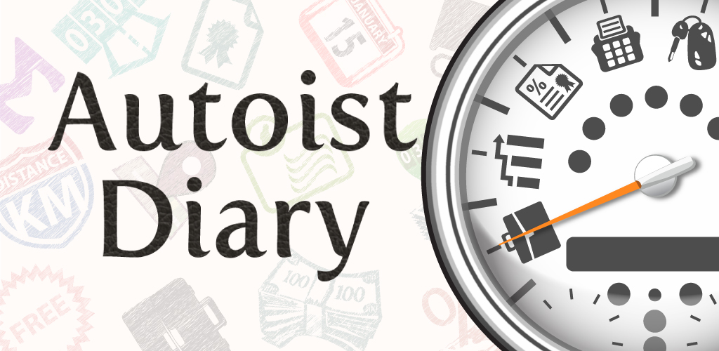 Autoist Diary Pro Car Bike