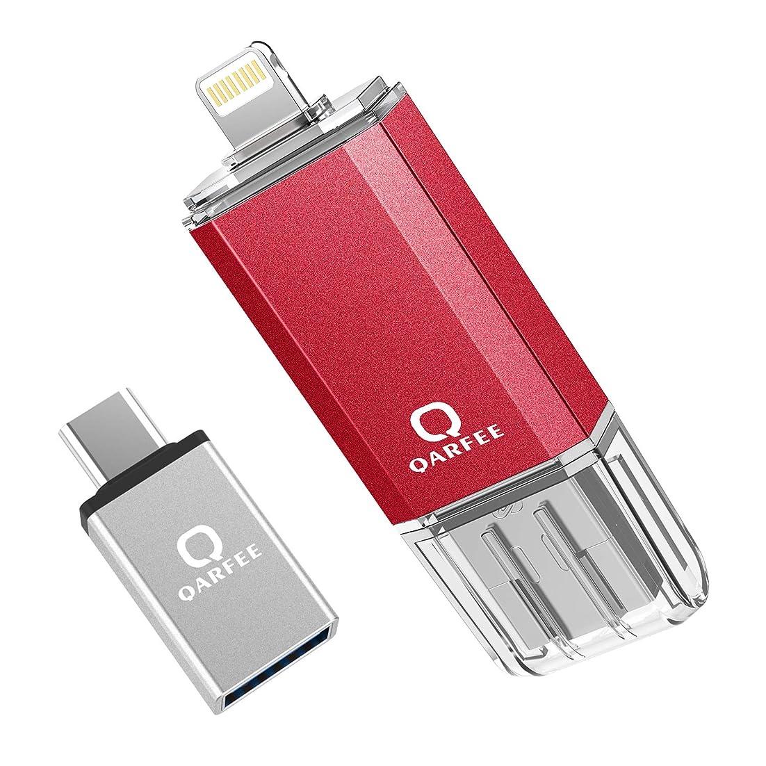 感情リベラル収まるSanDisk USBメモリ  32GB USB 2.0 超小型 Cruzer Fit 【正規代理店品 5年保証】 SDCZ33-032G-JA57