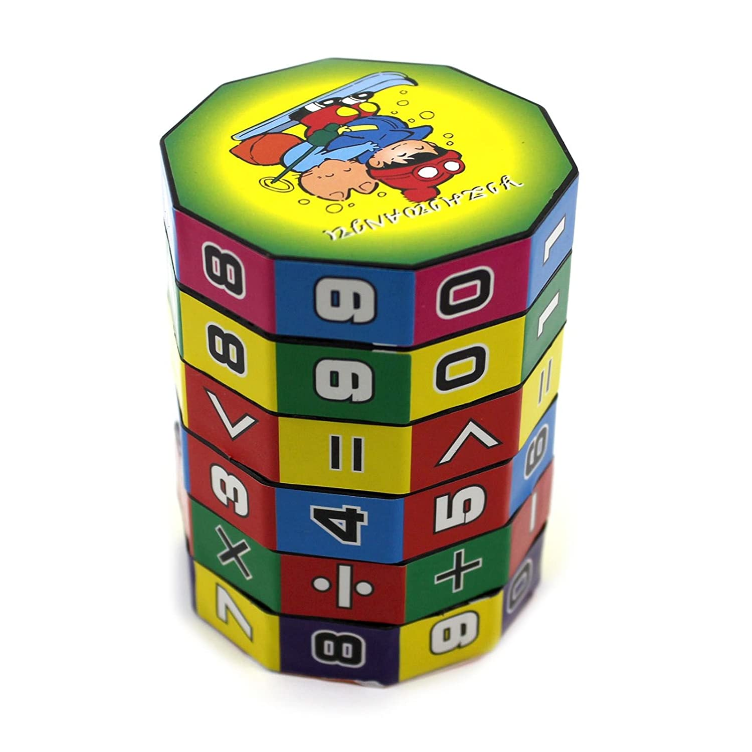 Children Kids Educational Learning Teaching Math Developmental Baby Toys Gift