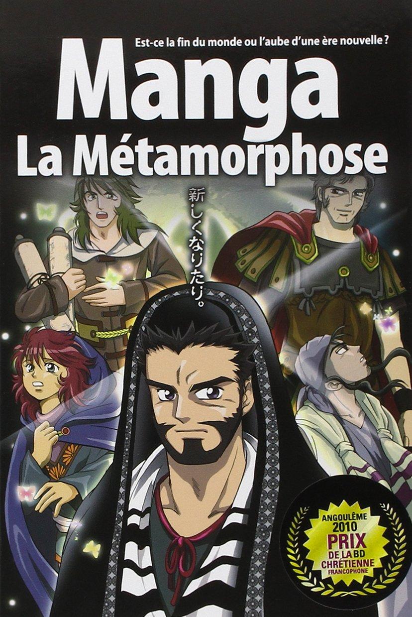 La Métamorphose (French Edition) PDF