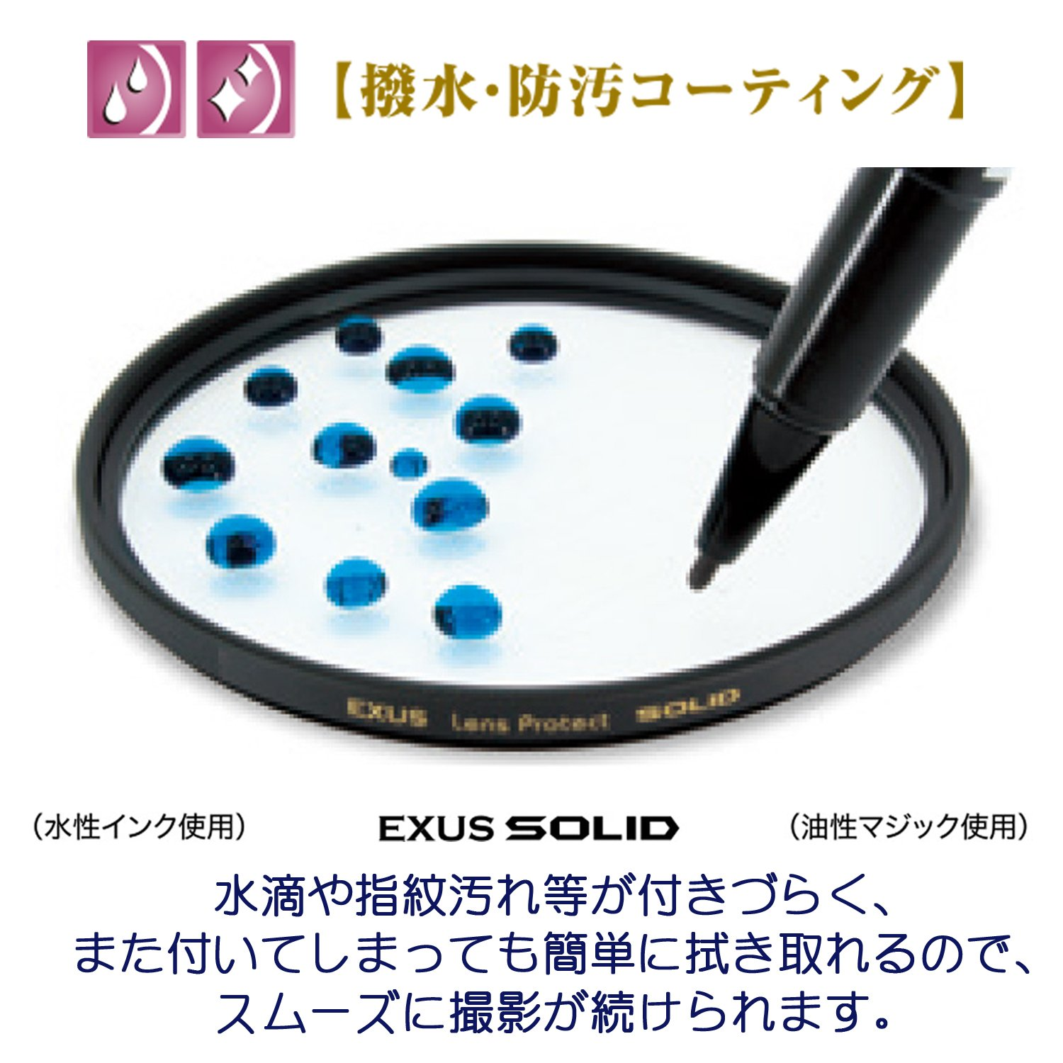 Marumi EXUS SOLID 82mm Lens Protect Filter Anti-Static Hard Coated 82 Made in Japan ''7 X Stronger'' by Marumi (Image #6)