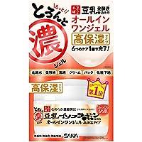 SANA Namerakahonpo Jelly All In One Moisture Gel Enrich, 100 grams