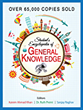 Student's Encyclopedia of General Knowledge: The best reference book for students, teachers and parents (English Edition)