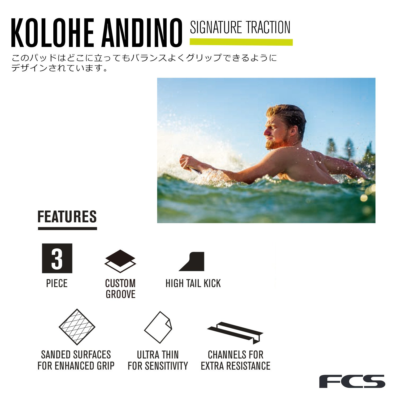 FCS Kolohe Traction Pad One Size Pola