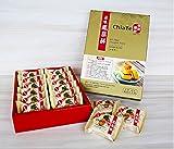Chia Te Pineapple Cake (12 pcs/Box) Best