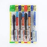 Zebra Fude Sign Brush Pen Regular Extra Fine Medium Usu-Zumi Gray Ink Value Set of 4