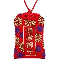 Garneck Charme Omamori japonés amuleto de buena suerte para la salud, color rojo
