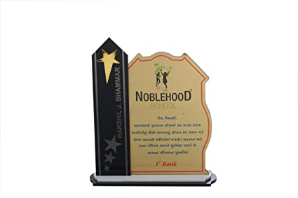 Buy Laser Art Trophy Online at Low Prices in India - Amazon in