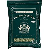 EXTOLEVEL(エクストレベル) PASTURE PREMIUM 北米産最上級スーパープレミアムホース1番刈チモシー牧草 500g