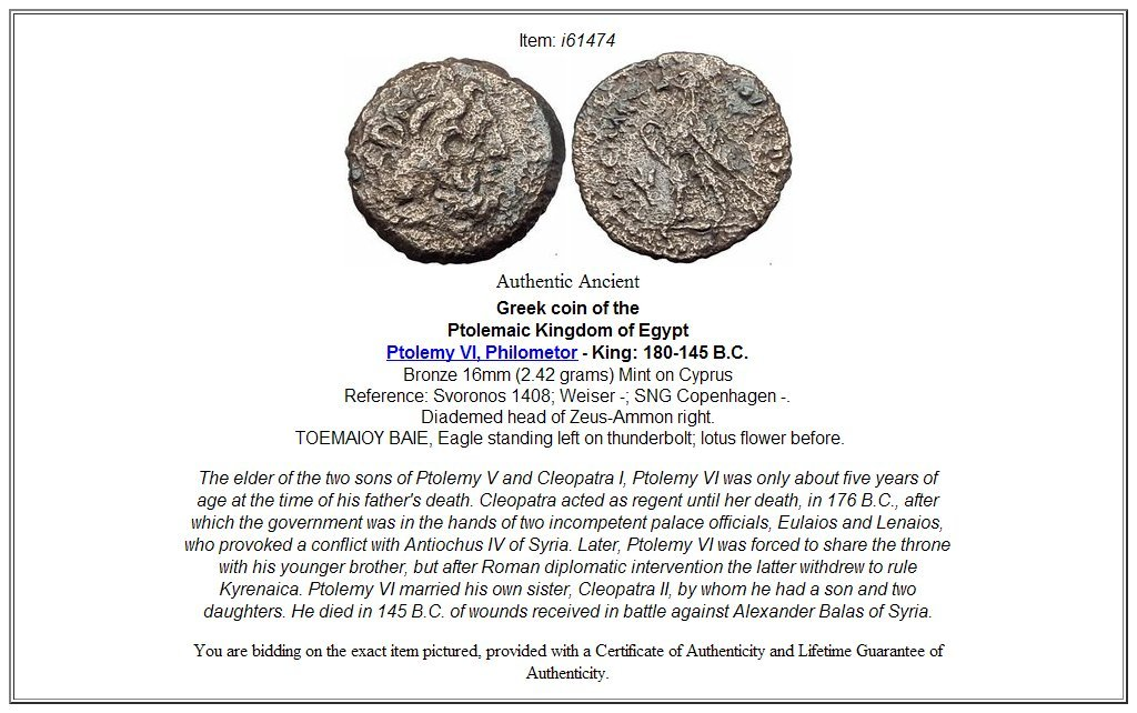 Amazon ptolemy vi philometor 180bc ancient egyptian greek coin amazon ptolemy vi philometor 180bc ancient egyptian greek coin of cyprus lotus i61474 toys games mightylinksfo
