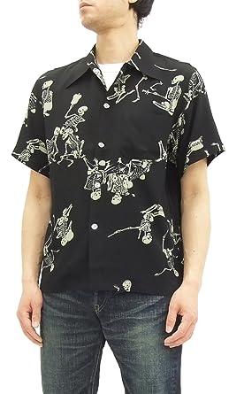 e64d6f0151 Dry Bones Hawaiian Shirt Skull DS-2340 Men's Short Sleeve Aloha ...