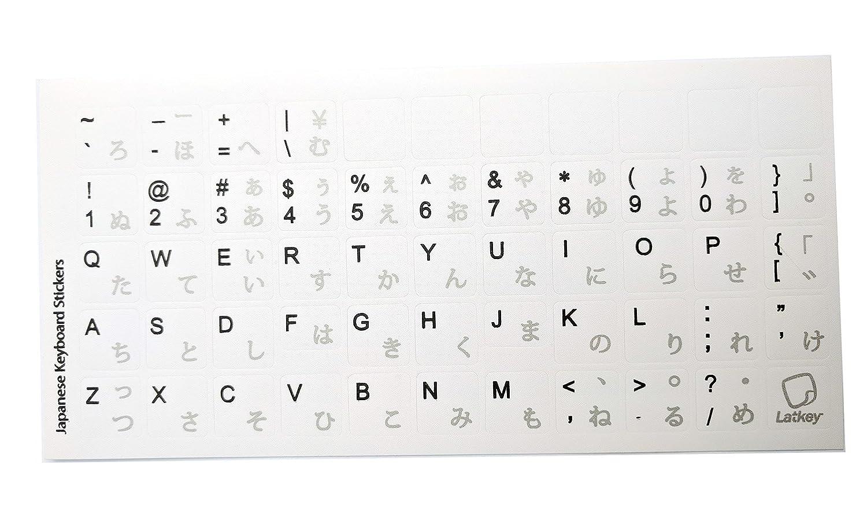 Amazon Japanese Keyboard Sticker For Pc Laptop Computer