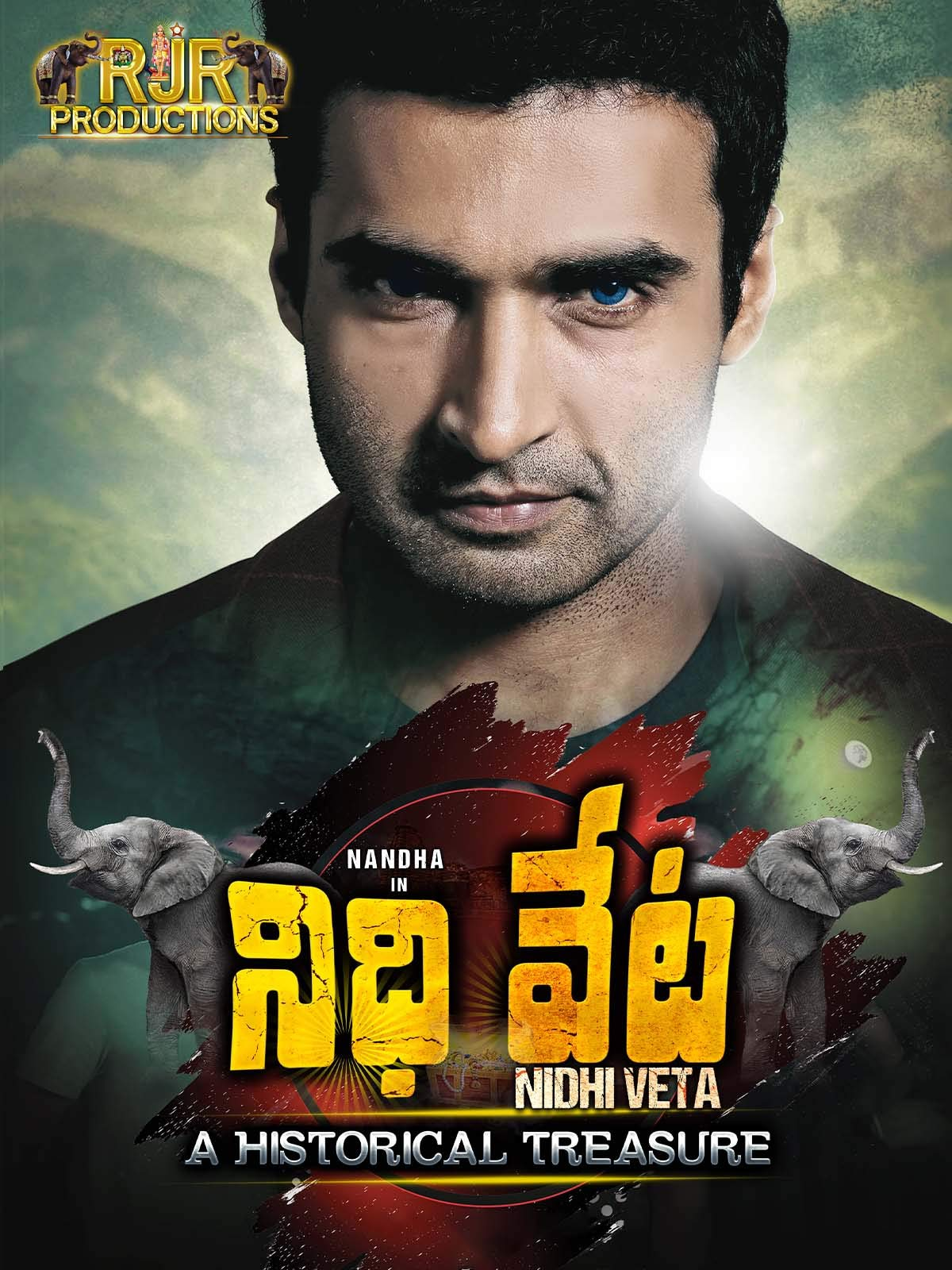 Nidhi Veta (2020) HDRip x264 Telugu Movie 1080p Esbu 989MB Download