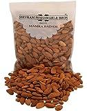 Shivram Peshawari & Bros Mamra Badam/Mamra Almonds 450 Grams