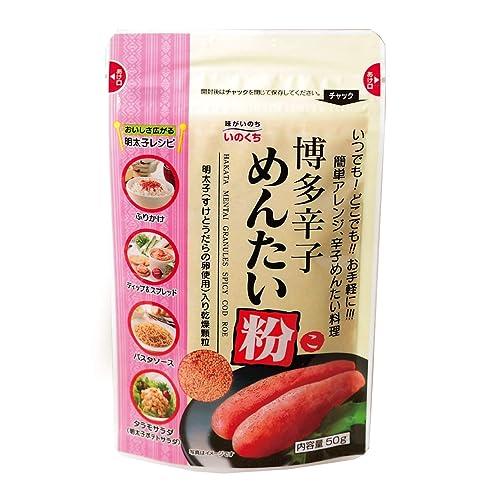 井口食品 博多辛子めんたい粉