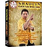 Shaolin Black Flag Wing Chun - 18 Lohan Suann Sik Part 1 - Basic Body Mechanics
