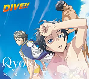 DIVE!! DVD