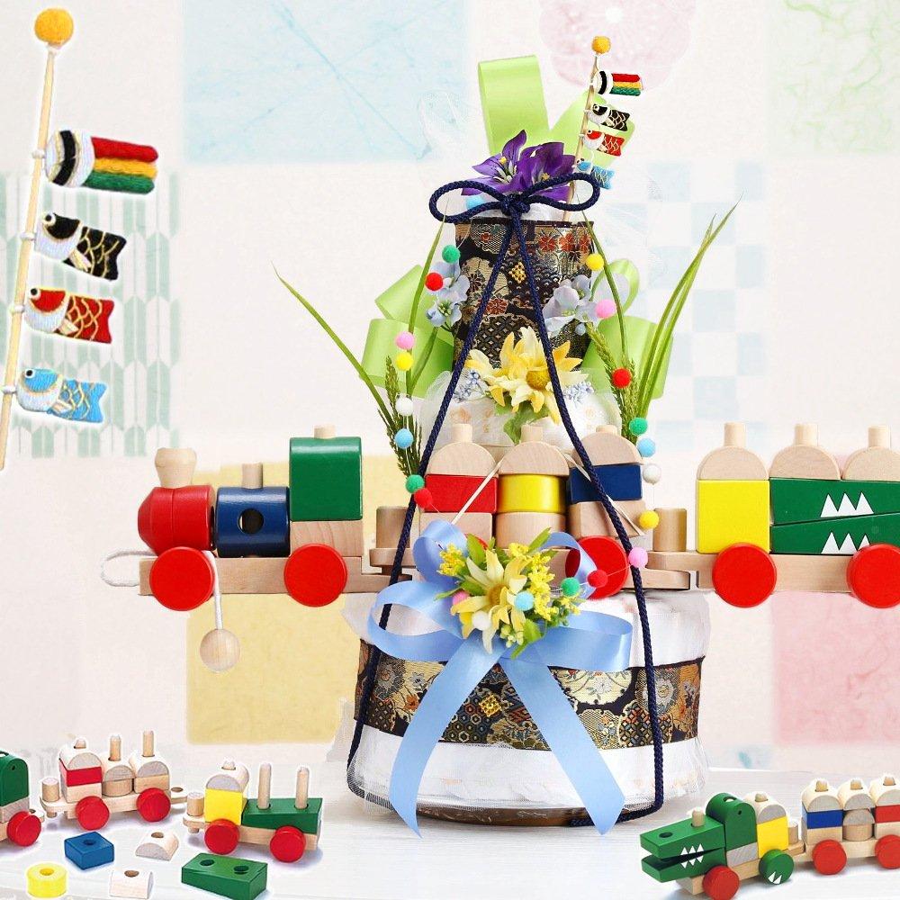 【列車になる積み木付き】豪華3段オムツケーキ 男の子誕生初節句に。ミニ鯉のぼりを飾った和風おむつケーキ L B00CB8TKQO L L (9~14kg) (9~14kg) B00CB8TKQO, SUZUMORIオンライン:8dbdbd84 --- loveszsator.hu