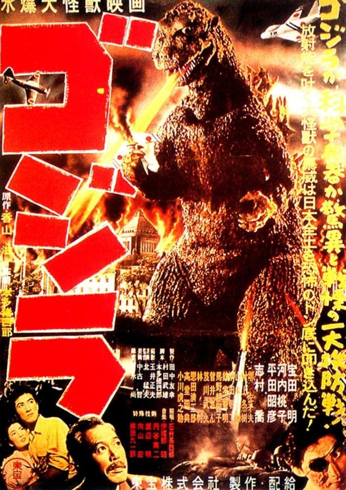 Posterazzi EVCMCDGODZEC001 Godzilla Movie Poster Masterprint, 11 x 17