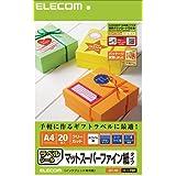 ELECOM フリーカットラベル スーパーファイン A4サイズ 20枚入り ホワイト EDT-FKI