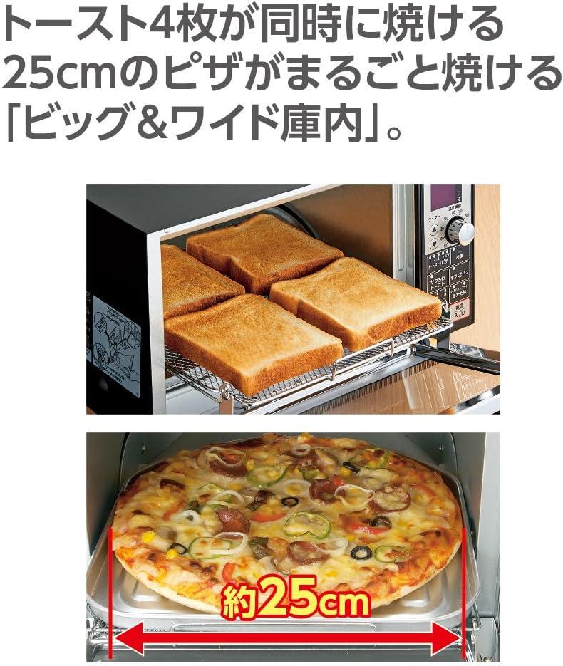 4枚のトーストを一度に焼ける