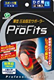 プロ・フィッツ 薄型圧迫 サポーター ひざ用 Lサイズ ひざ上12cm周囲 42~46cm (Pro-fits,compression athletic support,knees,L)