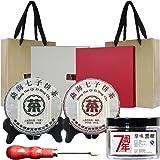 安够7周年纪念饼 云南传统普洱生茶+熟茶 2套 共400克 配收藏盒子手提袋及茶针 送200克原味黑糖