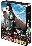 鉄の王 キム・スロ 第二章 <ノーカット完全版> [DVD]