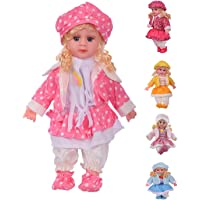 Advent Basics Soft Girl Singing Songs Princess Good Looking Musical Baby Doll Toy ( Assorted Dress Color )