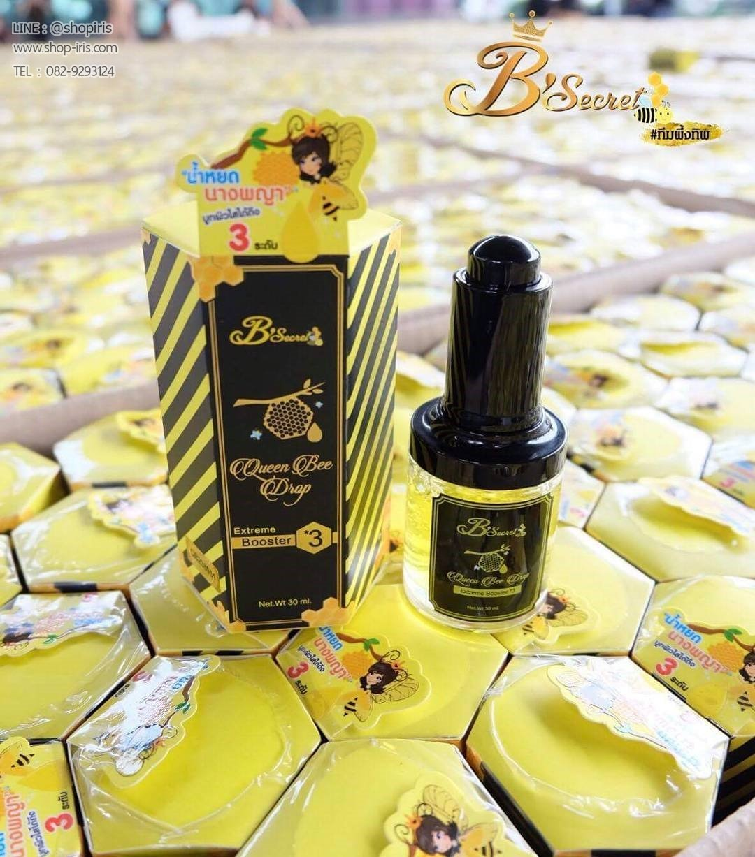 B'SECRET FACIAL 4 BOXES OF SERUM QUEEN BEE DROP BOOSTER BRIGHTNESS WRINKLES EXTREME AGE 30ML [GET FREE BEAUTY GIFT FOR YOU] by B'SECRET FACIAL