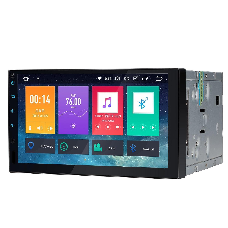 (TE706PL) XTRONS 最新 8コア Android8.0 ROM32GB+RAM4GB TPMS搭載可 静電式2DIN一体型車載PC 7インチ 高画質 カーナビ OBD2 4G WIFI スクリーンミラーリング 1年保証付き B06XRYD8P8  ゼンリン16GB地図カード付かない
