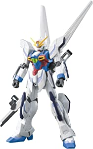 Bandai Hobby #03 HGBF Gundam X Maoh Model Kit (1/144 Scale)
