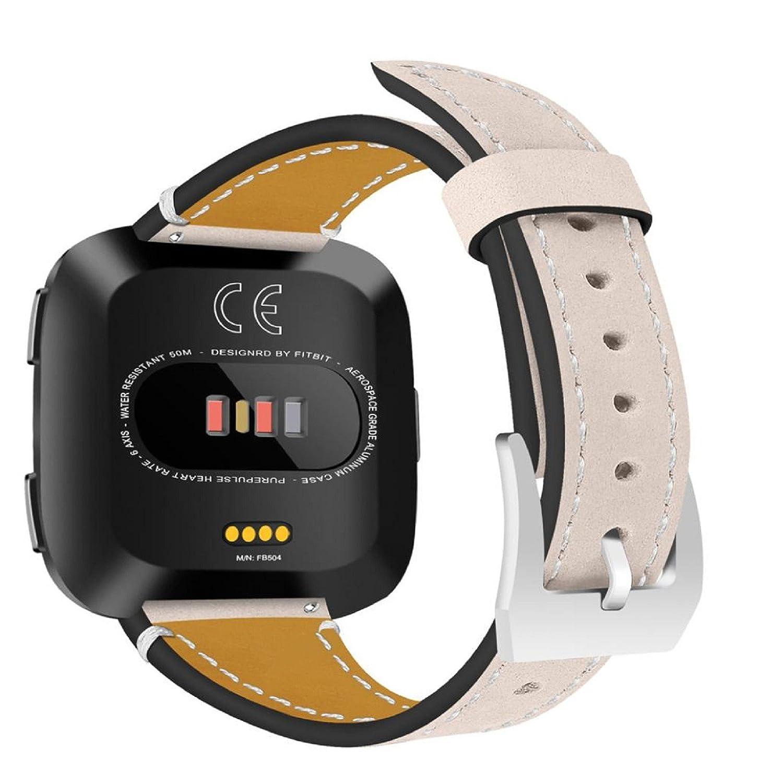 owillソフト耐久性交換用レザーリストバンドバンド手首ストラップブレスレットfor Fitbit Versa、バンド長205 mm One Size ベージュ OWMR2334BG B07BNKCQBM ブラック ベージュ