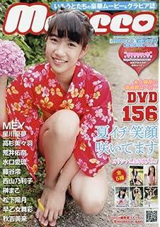 japanese-junior-idols-bikini-young-girls-giving-mature-men-handjobs