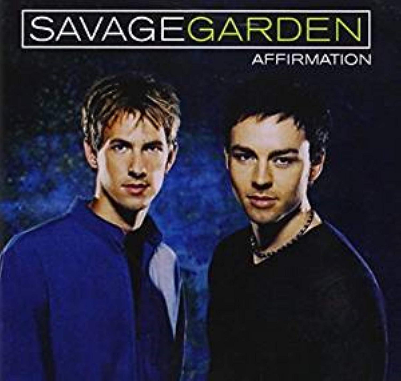 Savage Garden - Affirmation - Columbia - COL 494935 2, Columbia - 494935 2 by Savage Garden (1999-05-03)