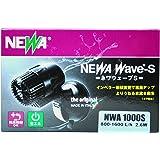 ナプコ ネワウェーブS NWA-1000S (50Hz)