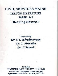 Buy Swarajyam Translated From Telugu By Vegunta Mohan Prasad With