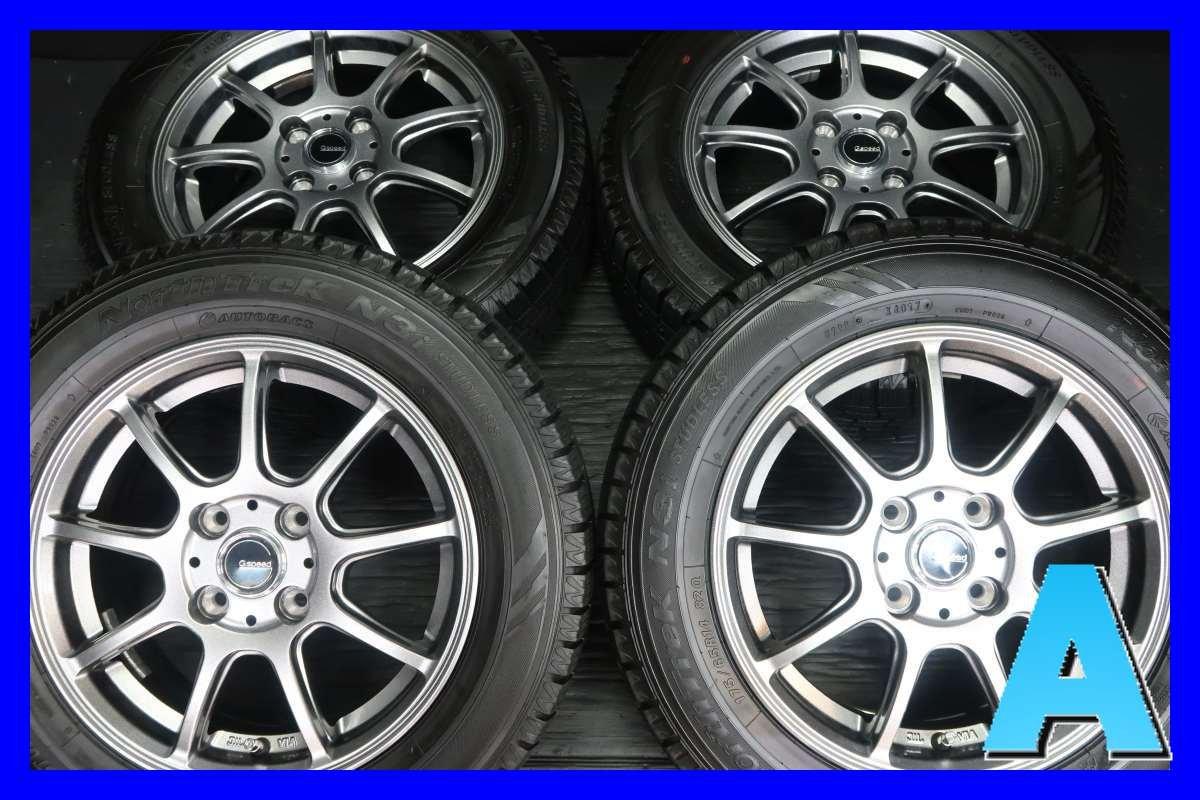 【中古スタッドレスタイヤ】【送料無料】4本セット オートバックス ノーストレック N3i 175/65R14  /   G.スピード 14x5.5 45 100-4穴  フィットに! 中古タイヤ W14180330600 B07DH4YZC5