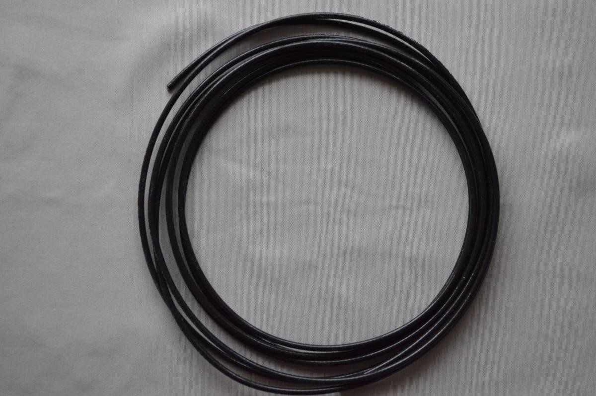 【激安大特価!】  Van den Hul SCS-12 Cable (ヴァンデンハル スピーカーケーブル) 4m 4m SCS-12 Hul B07B7N59YN, アルスデンキ:605fd742 --- vanhavertotgracht.nl
